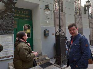 На репортаж в музей Булгакова
