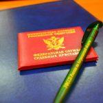 Пополнение врядах УФССП вАстрахани приняло присягу